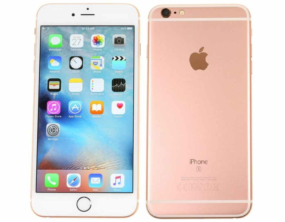 iphone 6s plus gold 128gb price in pakistan
