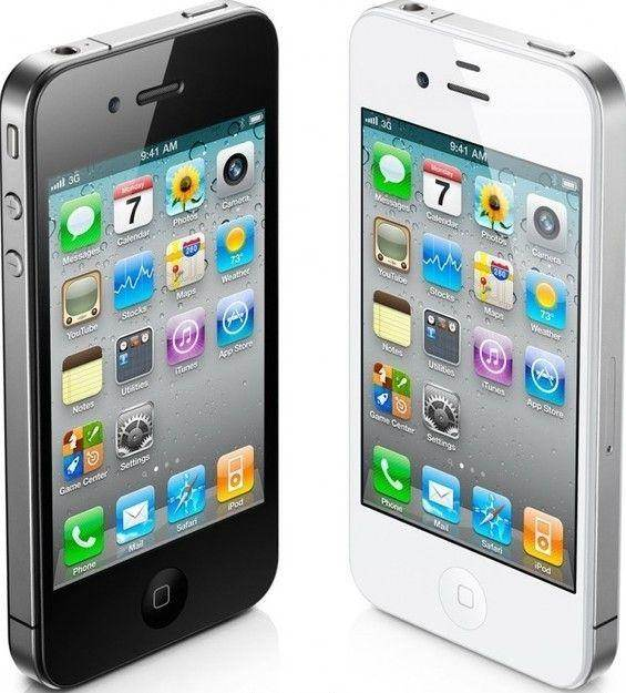 Iphone 4s price in pakistan