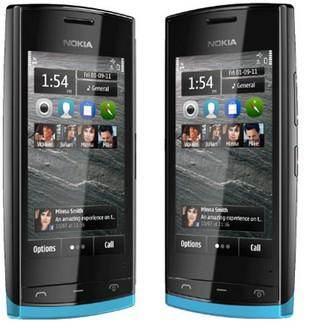 Nokia 500 price in Pakistan | PriceMatch pk