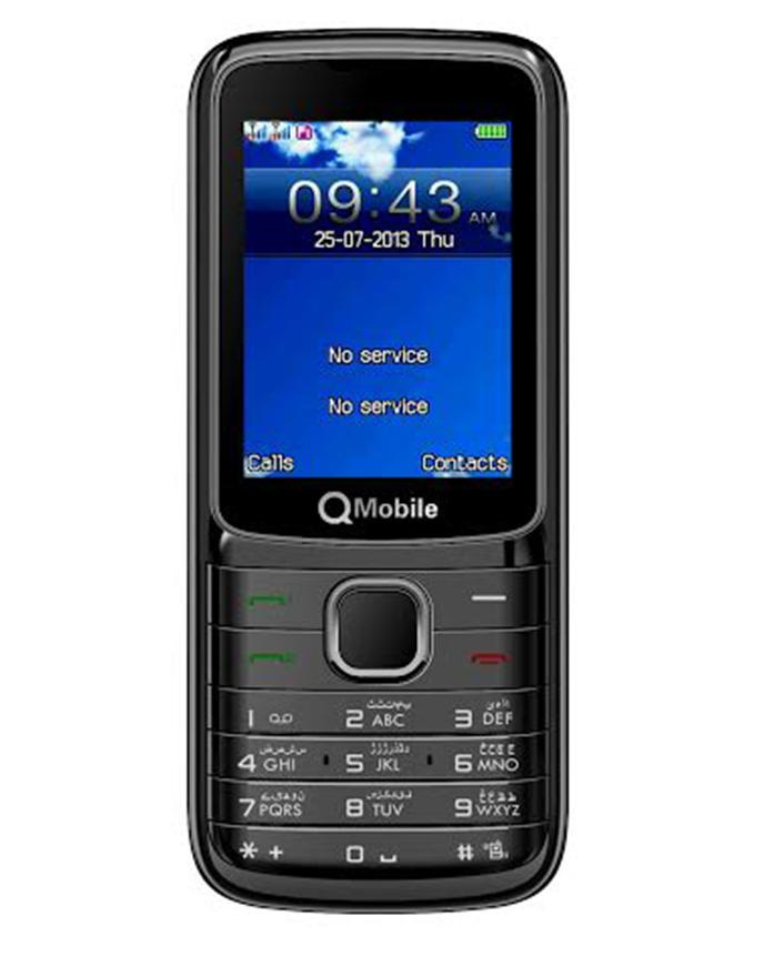Qmobile e50 price in pakistan for E table price in pakistan